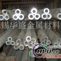北京6061铝管