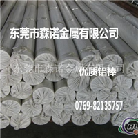 供应al6061铝棒
