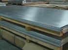 AlMnCu铝板