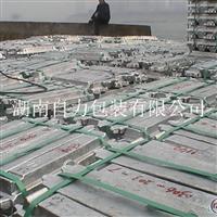 镁锭打包带 专用铝锭打包带 耐高温 拉力强 铝锭打包选择PET打包带