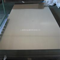 【AlCuMg1铝板价格