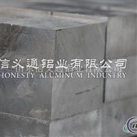 优良6061铝板选择信义通铝业