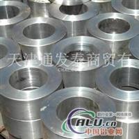 6061厚壁鋁套訂做價格