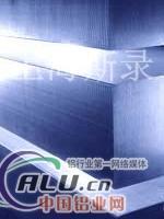 AlSi12铝板价格