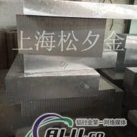 7129铝棒规格 铝棒参数7129