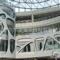 工程铝单板厂家 铝单板价格