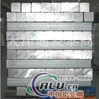 6063合金铝排 6063导电铝排现货