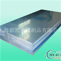 A7075铝棒可热处理强化硬度