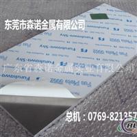 A2017模具铝排