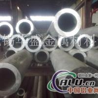 无锡厚壁6061铝管