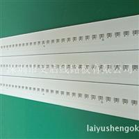 超长板1.5米整条板单双面