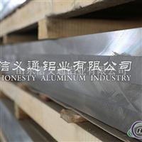 5系、6系铝板专业供应商