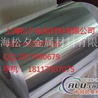 7A01铝板价格行情相关资料