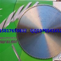 电动车铝圈精密切割专用兼房锯片