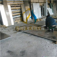 热销优质铝型材7075铝管