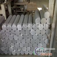 供应 5083铝棒  5083防锈铝棒 5083铝棒可定做规格