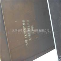 Q235B熱軋鋼板鋁板
