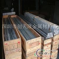 供应2017铝棒 2017铝棒质量保证  中国铝业网