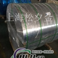 YH75铝板价格行情相关资料