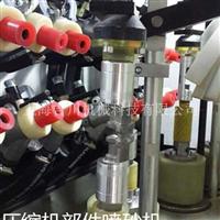 压缩机部件专项使用喷砂机