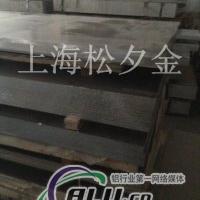 7175铝板价格行情相关资料