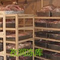 冷库厂家出售铝牌冷冻库冻肉冷库安装