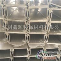 鑫源铝合金工业型材4