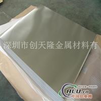 2024铝板  2024铝板供应商创天隆