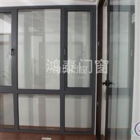 别墅铝合金窗装修