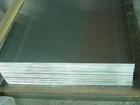 AlMg1.5铝板价格