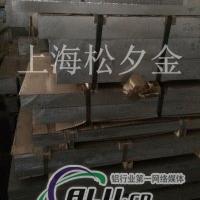 7A15铝板价格行情相关资料