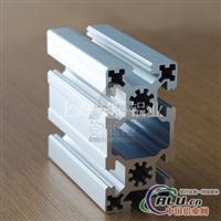 工业铝型材专业组装工业框架铝型材