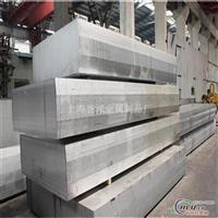 超厚铝板7005厚铝板切割300mm厚