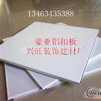鋁天花板廠家,河北鋁天花板價格