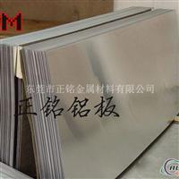 1050纯铝板,进口1050铝合金板
