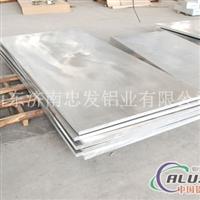 6063超厚合金铝板