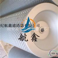 GP500×10Q2液压油滤芯