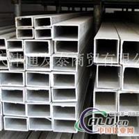 25x25x3方铝管现货成交价格