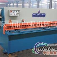 液压剪板机 出厂价供应 全国联保
