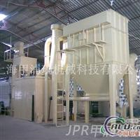 專業高效方解石超細磨粉機