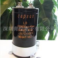 LD 100000μF 40V电容器