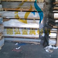 Alcoa7075美铝7075铝板