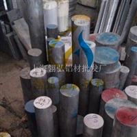 进口美国铝合金ALCOA7075