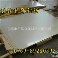5754鋁合金板,可折彎薄鋁板