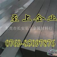 2024超硬铝板 铝板厂家