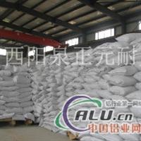 厂家直销优质耐火水泥支持定制