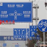 道路交通標識標牌生產