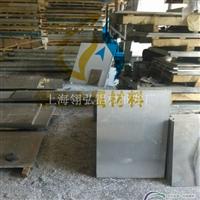 ALcoa7075进口硬铝合金材