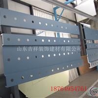 各種造型鋁單板
