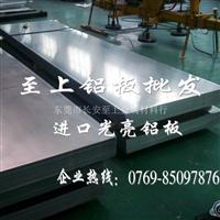2014T4铝板厂家直销